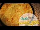 Вкусный заливной пирог с капустой Легкий рецепт капустного пирога