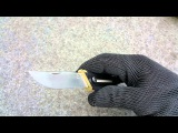 Opinel Custom Chargeur Calibre 22