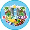 Детская игровая площадка Мадагаскар | Астрахань
