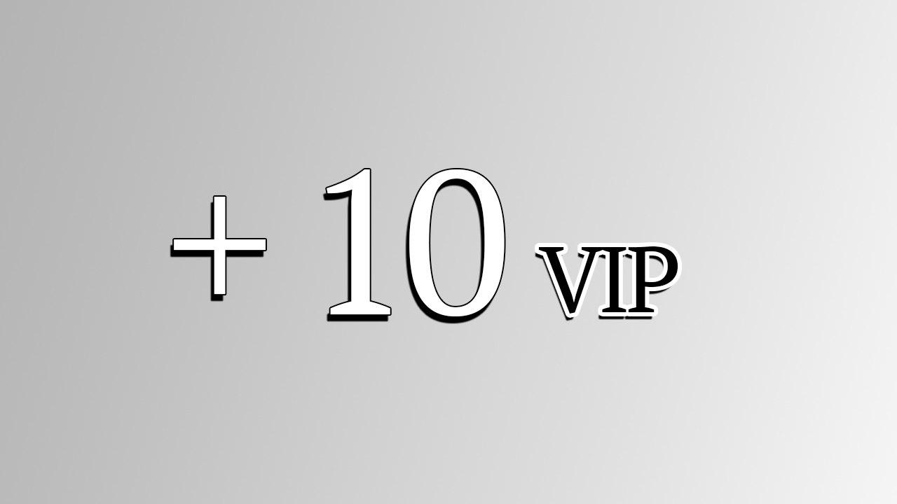 10 VIP мест