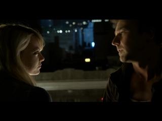 - А если бы ты не боялся, чтобы ты сделал со мной?