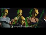 Tech N9ne - Straight Out The Gate (feat. Serj Tankian) (с переводом, русские субтитры)