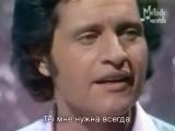 Джо Досен песня 80 х годов