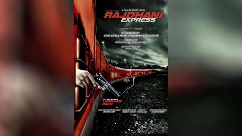 Раджани Экспресс (2013) | Rajdhani Express