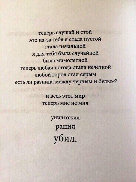 Фото №456239098 со страницы Лилечки Музафаровой