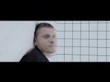Алекс Малиновский - Я тебя не отдам - 1080HD -  VKlipe.com