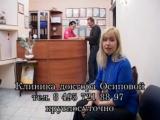 Об имплантации и протезировании на имплантатах в Клинике доктора Осиповой