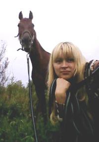 Надин Усольцева