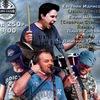 Квэнди/Четыре - весенний рок & пост-гранж сейшн