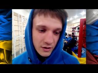 Обращение украинского боксёра Ищенко перед боем