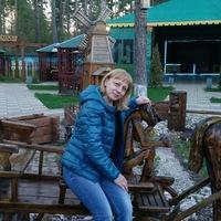 Наталья Федорина