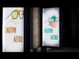 Сергей Колюшенко гимнастика для глаз
