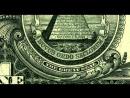 Знаки Масонов миф Часть 2 Материал взят с сайта post chto na samom dele izobrazheno na dollare
