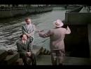 Верные друзья (Михаил Калатозов, 1954) сцена