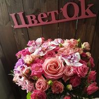Доставка цветов нефтекамск