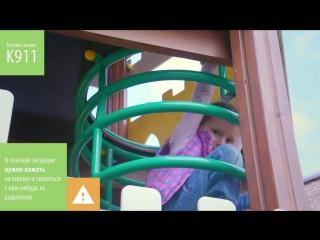 Детские GPS часы с кнопкой SOS К911 от ЕВРОСОТЫ