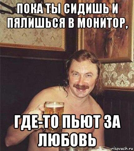 https://pp.vk.me/c637721/v637721462/50d8/zEVdLX0jmXI.jpg