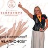 Профессиональная ногтевая школа В.Клопотовой/Хар