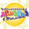 Всероссийская ярмарка в Тюмени | 26-30 мая