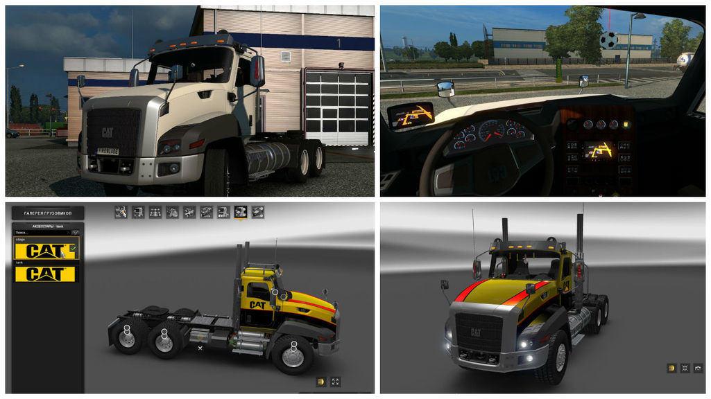 Мод грузовик ATS CAT CT660 V2.0 1.4.X – 1.5.X TRUCK