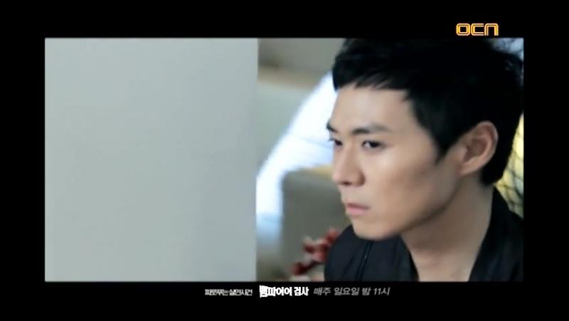Дорама Вампир Прокурор 1, 2 (Vampire Prosecutor 1, 2) OST MV