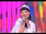 Нонна Гришаева и группа КВАТРО снегурочка НЕ голубой огонек