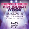 INTERNATIONAL KIDS FASHION WEEK // IKFW