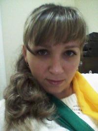Марина Чайковская(Голубева)