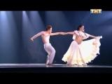 Баина и Стас Понаморев. Шоу Танцы