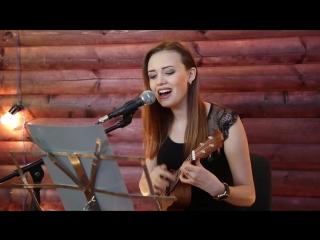 Виктор Цой - «Кукушка» на Укулеле ( Полина Гагарина _ost Битва за Севастополь»)