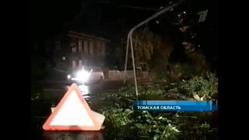 Staroetv.su / Время (Первый канал, 18.06.2007) Ураган в Томской области