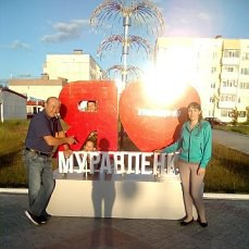 Ирина Латыпова, Муравленко - фото №3