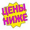 Печать на кружках чехла футболках Москва Ступино