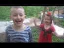 Гриша, Ксюша и кошки - So ein schoener Tag