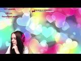 Ульяна Вебер - live