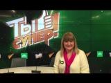 Видеопривет от Маргариты Суханкиной