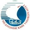 """Медицинский университет """"Реавиз"""" городе Саратов"""