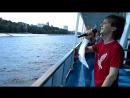 Теплоход Владимир Маяковский подходит к Перми. На восход поёт Константин Новиков.