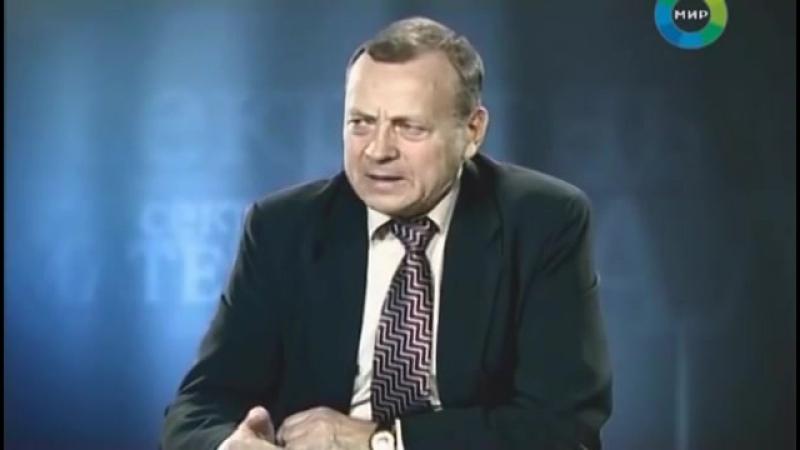 Профессор Ефимов о картах Таро.