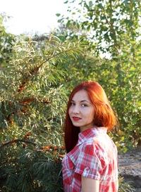 Москаленко Олеся