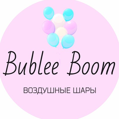 Bublee Boom