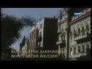 Ликвидация 1-4 серии одесса 1946 год . Фильм о после военном времени