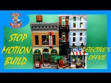 STOP MOTION BUILD - LEGO CREATOR EXPERT - DETECTIVE'S OFFICE, 10246.