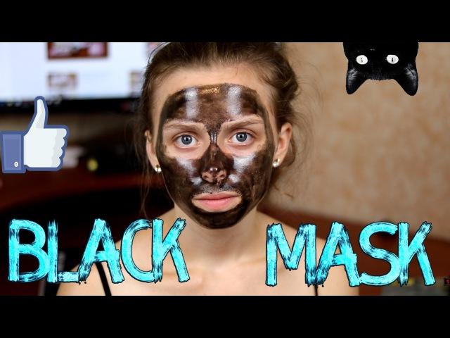 Black Mask Bioaqua от черных точек на лице