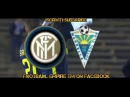 Inter vs Marbella 4 5 i rigori Trofeo Casino Marbella amichevole HD Football Empire TM