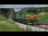 Тепловоз 2ТЭ10У-0189 / Diesel locomotive 2TE10U-0189
