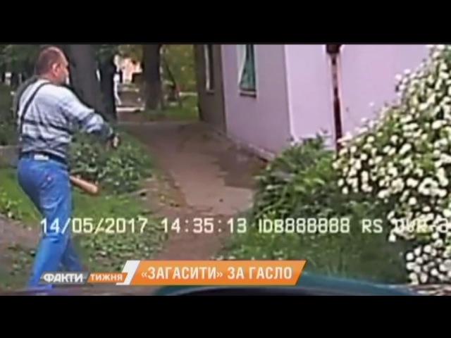 Как охранник Дмитрия Яроша прострелил ноги таксисту из Каменского? Факты недели...