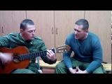 Армейские песни Обычный автобус ДО СЛЕЗ