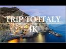 TRIP TO ITALY 4K, SEP 2016 - PHANTOM 4 BEHOLDER DS-1