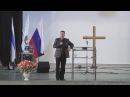 Епископ Игорь Инкин - Возвращение в Эдем. Часть 1